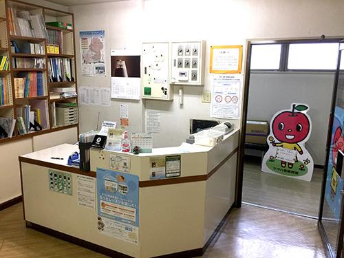 tsurumi